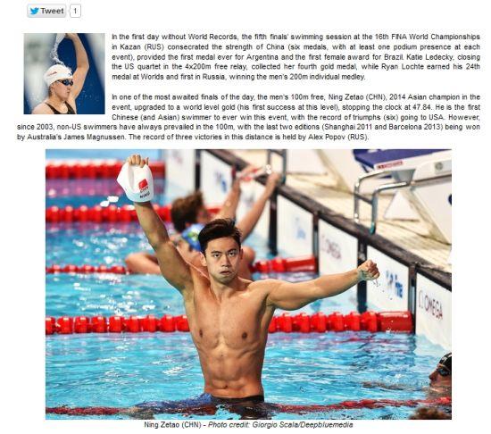 国际泳联官网截屏