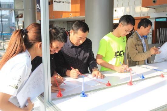 2014年亚洲自行车展在南京拉开帷幕。