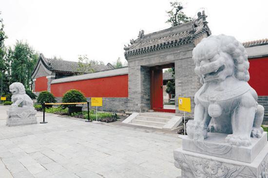 奥运村村长院探秘:龙王庙四合院别具中国特色(图)