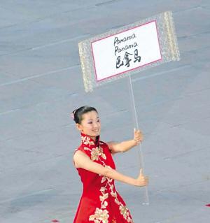 10重庆美女引导奥运军团