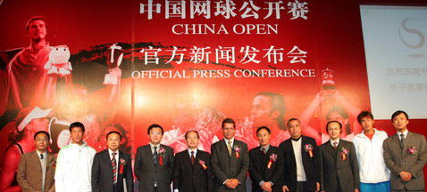 China Open upgrades into the world's top tennis tournaments