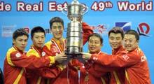 广州世乒赛男团四连霸