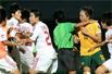亚青赛女足2-1澳州 赛后起纠纷