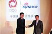 新浪签中国奥委会