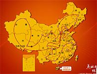 2008年北京奥运火炬传递