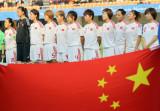 五星红旗前的中国队