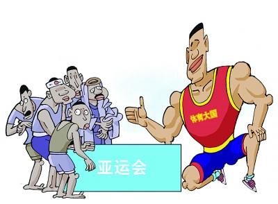 体育大国、金牌大户不等于全民身体素质提高。