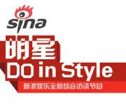 《明星Do In Style》官方微博