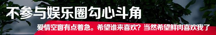 赵丽颖标题3