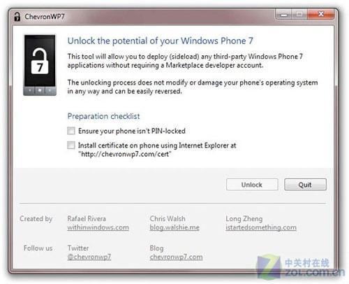 无视Zune Windows Phone 7解锁工具更新