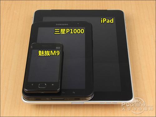 商务好伴侣7寸平板手机三星P1000评测
