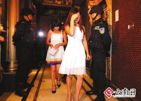 昆明警方突击检查娱乐会所查出79名陪侍女(图)