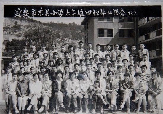 图为摄于1992年7月的黄华的小学毕业照,照片中第三排右三为小学毕业时10岁的黄华(10月22日翻拍)。新华社记者段博摄