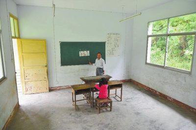学校只有一名老师一名学生
