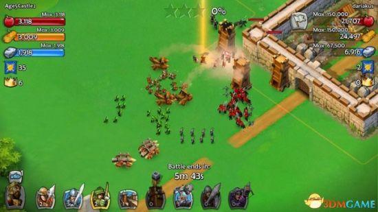 《帝国时代:围攻城堡》