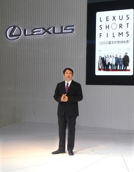 雷克萨斯执行副总经理江积哲也先生讲话